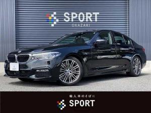 BMW 5シリーズ 523i Mスポーツ アクティブクルーズコントロール インテリジェントセーフティ 純正HDDナビ フルセグ 全方位カメラ パワーバックドア パワーシート LEDヘッドライト コンフォートアクセス ミラーインETC 純正AW