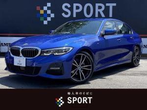 BMW 3シリーズ 320i Mスポーツ アクティブクルーズコントロール インテリジェントセーフティ 黒革シート シートヒーター パワーシート 純正HDDナビ バックカメラ Bluetooth パワーバックドア 純正AW LEDヘッド