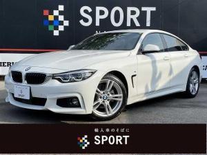BMW 4シリーズ 420iグランクーペ Mスポーツ ACCインテリセーフ 赤革 アクティブクルーズコントロール インテリジェントセーフティ 赤革シート シートヒーター・メモリー パワーバックドア 純正HDDナビ バックドア Bluetooth LEDヘッド 純正AW ETC