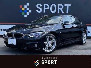 BMW 4シリーズ 420iグランクーペ Mスポーツ アクティブクルーズ インテリセーフ 純正ナビ Bカメラ 茶革 シートヒーター・メモリー パワーバックドア コンフォートアクセス