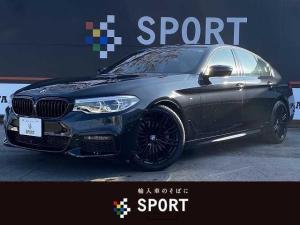BMW 5シリーズ 523d エディション ミッション:インポッシブル アクティブクルーズコントロール インテリジェントセーフティ 純正HDDナビ フルセグ 全方位カメラ シートメモリー パワーバックドア LEDヘッドライト 純正AW ETC コンフォートアクセス