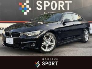 BMW 4シリーズ 420iグランクーペ Mスポーツ アクティブクルーズコントロール インテリジェントセーフティ 純正ナビ バックカメラ シートメモリー パワーバックドア LEDヘッド ミラーインETC 純正AW Bluetooth コンフォートアクセス