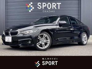 BMW 4シリーズ 420iグランクーペ Mスピリット アクティブクルーズコントロール インテリジェントセーフティ 純正HDDナビ バックカメラ シートヒーター パワーバックドア HIDヘッドライト ミラーインETC コンフォートアクセス 純正AW