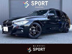 BMW 3シリーズ 320i Mスポーツ 純正HDD カメラ パワーバックドア シートセットメモリー アイドリングストップ パドルシフト ETC スマートキー アルカンターラシート Mスポーツアルミホイール ブラック塗装グリル