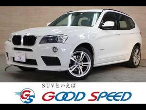 BMW X3 xDrive 28i Mスポーツ ワンオーナ 純正HDDナビTV バックカメラ ETC クルーズコントロール パワーシート シートメモリー コーナーセンサー HID 純正アルミ 4WD