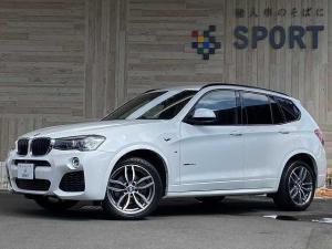 BMW X3 xDrive 20d Mスポーツ インテリジェントセーフティ 純正HDDナビ バックカメラ ハーフレザー パワーバックドア シートメモリー HIDヘッドライト ミラーインETC Bluetooth コンフォートアクセス
