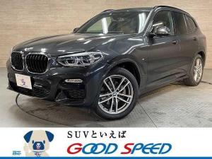 BMW X3 xDrive 20d Mスポーツハイラインパッケージ ハイライン 純正ナビTV 全方位カメラ ブラウンレザー 全席シートヒーター LEDヘッドライト パワーバックドア シートメモリー Bluetooth コンフォートアクセス 純正アルミホイール ETC