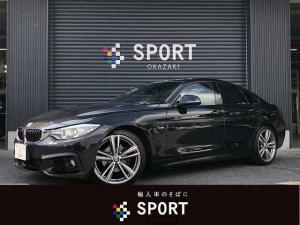 BMW 4シリーズ 420iグランクーペ Mスポーツ HDD・Bカメラ・インテリジェントセーフティ・クルーズコントロール・パドルシフト・ETC・スマートキー・アイドリングストップ・キセノンヘッドライト・AW