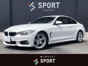 BMW 4シリーズ 420iクーペ Mスポーツ 420i M Sport 純正HDD Bカメラ アクティブクルーズコントロール インテリジェントセーフティ パワーバックドア キセノン スマートキー アイドリングストップ 純正AW ETC
