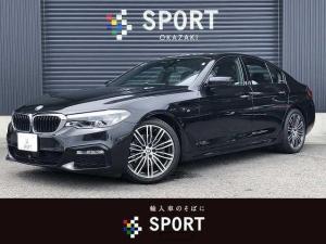 BMW 5シリーズ 523d Mスポーツ 純正HDDTV 全カメラ アクティブクルーズコントロール インテリジェントセーフティ LED ETC スマートキー アイドリングストップ Mスポーツ シートセットメモリー