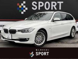 BMW 3シリーズ 320dツーリング ラグジュアリー 純正ナビ フルセグ バックカメラ 黒革シート シートヒーター・メモリー パワーバックドア コンフォートアクセス ミラーインETC 純正アルミホイール HIDヘッドライト Bluetooth