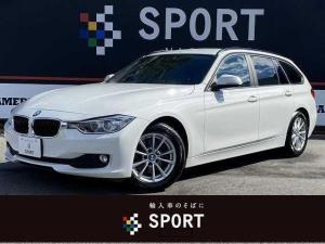 BMW 3シリーズ 320dブルーパフォーマンス ツーリング インテリセーフ 純正HDDナビ Bカメラ Bluetooth DVD再生 クルーズコントロール パワーシート・メモリー パワーバックドア コンフォートアクセス HIDヘッドライト 純正アルミホイール