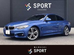 BMW 4シリーズ 420iクーペ Mスポーツ 純正HDD カメラ アクティブクルーズコントロール インテリジェントセーフティ ETC シートセットメモリー アイドリングストップ コーナーセンサー パドルシフト 純正AW