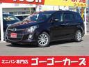 マツダ/MPV 23S