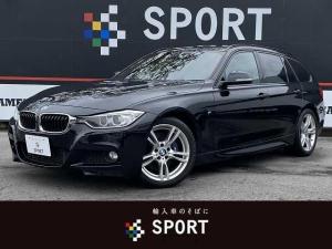 BMW 3シリーズ 320dツーリング Mスポーツ インテリジェントセーフティ クルーズコントロール 純正HDDナビ バックカメラ コンフォートアクセス パワーバックドア HIDヘッドライト ミラーインETC 純正アルミホイール