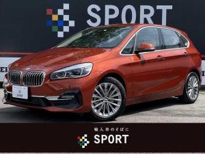 BMW 2シリーズ 218dアクティブツアラー ラグジュアリー インテリジェントセーフティ 純正HDDナビ バックカメラ Bluetooth 本革シート シートヒーター・メモリー パワーバックドア LEDヘッドライト コンフォートアクセス ミラーインETC