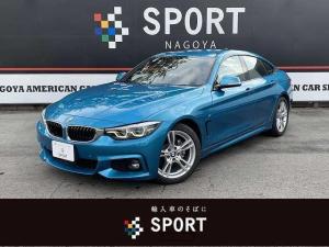 BMW 4シリーズ 420iグランクーペ Mスポーツ アクティブクルーズコントロール インテリジェントセーフティ 純正HDDナビ バックカメラ シートヒーター レーンディパーチャー LEDヘッドライト コンフォートアクセス 純正アルミ ミラーインETC
