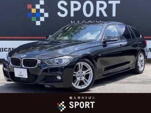 BMW 3シリーズ 320dツーリング Mスポーツ アクティブクルーズコントロール インテリジェントセーフティ 純正HDDナビ バックカメラ パワーバックドア コンフォートアクセス HIDヘッドライト ミラーインETC 純正アルミ