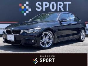 BMW 4シリーズ 420iグランクーペ Mスポーツ アクティブクルーズコントロール インテリジェントセーフティ 純正HDDナビ バックカメラ ブラウンレザー シートヒーター・メモリー LEDヘッドライト コンフォートアクセス ミラーインETC