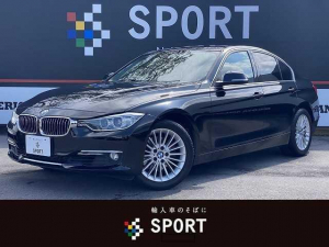 BMW 3シリーズ 320iラグジュアリー 純正HDDナビ バックカメラ シートメモリー コンフォートアクセス HIDヘッドライト ミラーインETC 純正アルミホイール Bluetooth DVD再生