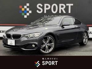 BMW 4シリーズ 428iクーペ スポーツ サンルーフ インテリジェントセーフティ 純正HDDナビ バックカメラ 赤革シート シートヒーター・メモリー 純正アルミホイール HIDヘッドライト ミラーインETC コンフォートアクセス