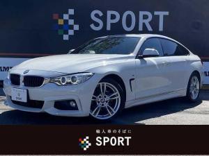 BMW 4シリーズ 420iグランクーペ Mスポーツ サンルーフ アクティブクルーズコントロール インテリジェントセーフティ 純正HDDナビ フルセグ バックカメラ パワーバックドア コンフォートアクセス HIDヘッド ミラーインETC 純正AW