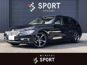 BMW 3シリーズ 320dブルーパフォーマンス ツーリング モダン 320d BluePerformance Modern 純正ナビ Bカメ オイスターレザー ETC HID