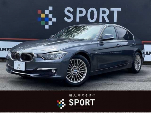BMW 3シリーズ 320dブルーパフォーマンス ラグジュアリー 黒革シート シートヒーター シートメモリー 純正HDDナビ バックカメラ Bluetooth DVD再生 ミュージックサーバー コンフォートアクセス HIDヘッド ミラーインETC 純正AW