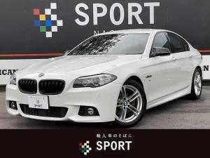 BMW 5シリーズ 523d Mスポーツ 後期モデル アクティブクルーズコントロール インテリジェントセーフティ 純正HDDナビTV Bカメ ミラーインETC 純正AW HIDヘッドライト Bluetooth DVD再生 ミュージックサーバー