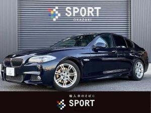 BMW 5シリーズ 523d Mスポーツ 523d M Sport 黒革 純正ナビTV クルコン シートヒータ AW