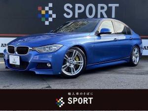 BMW 3シリーズ 320d Mスポーツ アクティブクルーズコントロール インテリジェントセーフティ 純正ナビ バックカメラ コンフォートアクセス ミラーインETC 純正アルミホイール Bluetooth HIDヘッドライト