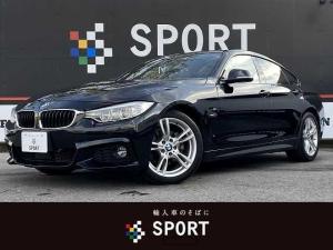 BMW 4シリーズ 420iグランクーペ Mスポーツ アクティブクルーズコントロール インテリジェントセーフティ 純正ナビ バックカメラ 赤革シート シートヒーター・メモリー パワーバックドア HIDヘッド 純正アルミホイール コンフォートアクセス