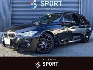 BMW 3シリーズ 320d ツーリング M Sport インテリジェントセーフティ 純正ナビ フルセグ バックカメラ パワーバックドア 19インチAW 2本だしマフラー クルーズコントロール シートメモリー HIDヘッドライト ETC