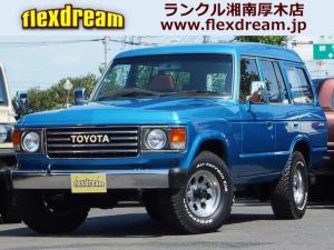 トヨタ ランドクルーザー60 VX ガソリンAT ナローボディー&丸目換装 ナビ付