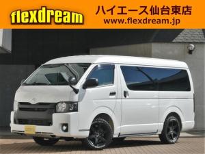 トヨタ ハイエースワゴン 4WD GL 寒冷地仕様 FD-BOXベッドキット