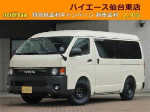 トヨタ ハイエースワゴン GL4WD 丸目FD-classic FD-BOX0 特設色