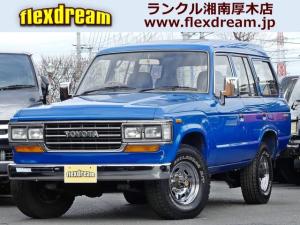 トヨタ ランドクルーザー60 VX ナローボディーカスタム シートカバー ガソリンオートマ