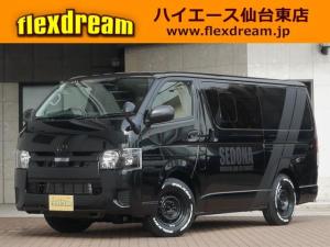 トヨタ ハイエースバン DX 4WD SEDONAtype3 バンライフ 車中泊