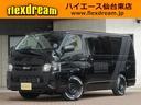 トヨタ/ハイエースバン DX 4WD SEDONAtype3 バンライフ 車中泊
