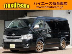 トヨタ ハイエースワゴン GL 4WD FD-BOX0 車中泊ライトキャンピング