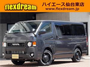 トヨタ ハイエースバン スーパーGL FD-BOX47 4ナンバー7人乗 丸目換装