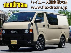 トヨタ ハイエースバン S-GL4WD flexdream丸目換装 新品アルミSET