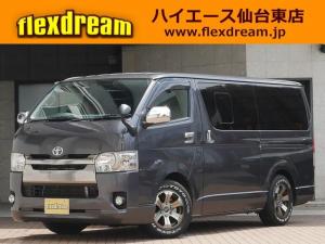 トヨタ ハイエースバン スーパーGL ダークプライム 4WD FD-BOXベッド