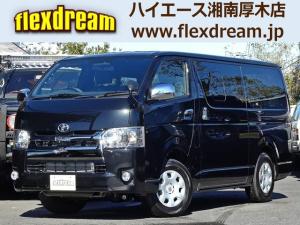 トヨタ ハイエースバン S-GLダークプライム2 flexdream4ナンバー7人乗