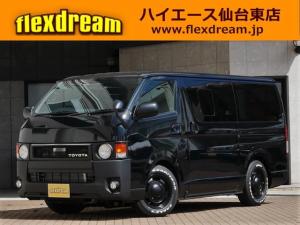トヨタ ハイエースバン スーパーGL ダークプライム2 FD-BOX5 8人乗り