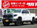 米国トヨタ/タンドラ 新並1オーナーリフトUPスプレーベッドライナートノカバー