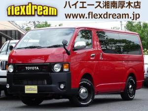 トヨタ ハイエースバン S-GL4WD 丸目コンプリートPKG ナビ付