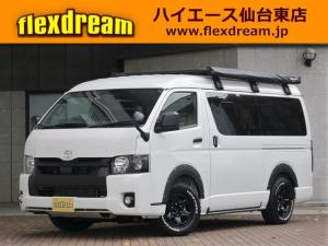 トヨタ ハイエースバン 4WDスーパーGL DP2 FD-BOX7vanlife