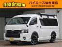 トヨタ/ハイエースバン 4WDスーパーGL DP2 FD-BOX7vanlife