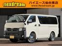 トヨタ/ハイエースバン 4WDスーパーGLFD-BOX7vanlife 車中泊仕様